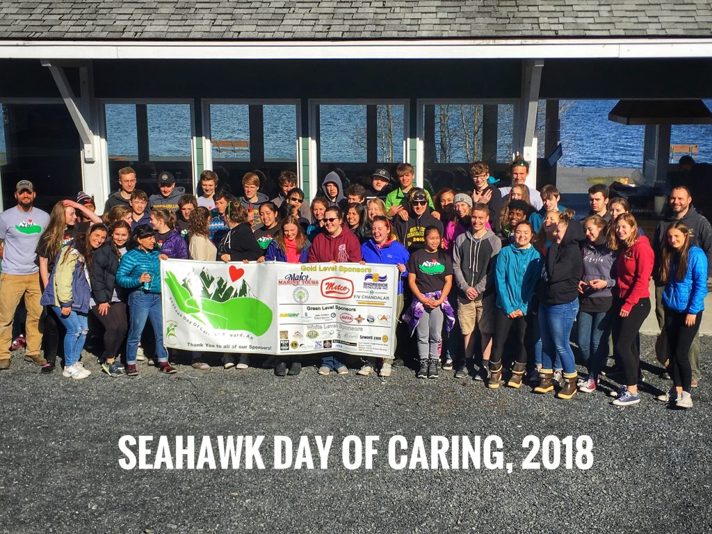 2018 Seahawk Day of Caring