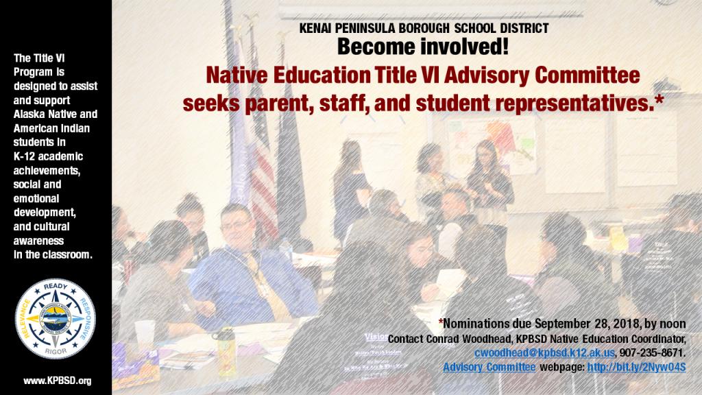 FY19 Native Education Advisory Committee